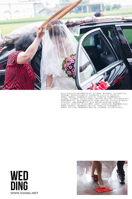 29623319712 d96f45d066 o - [婚攝] 婚禮攝影@自宅 國安 & 錡萱