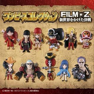 海賊王FC Q版盒玩 FILM Z 新世界的決戰篇