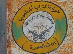 K50 HSM Camp (fmesko) Tags: somalia marka k50 k60 afgooye afgoye
