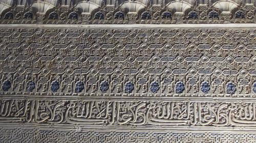 アルハンブラ宮殿3
