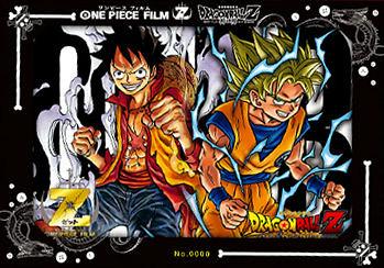 「海賊王」 × 「七龍珠」數量限定超聯名電影票