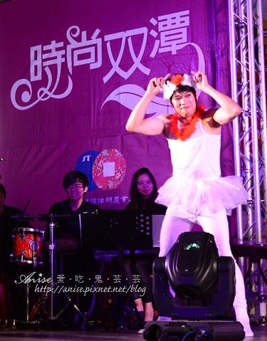 2012花好樂園_051.jpg