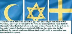 430062_409656285766779_1222289194_n (the-savior.com) Tags: site khalifa ahmed savior resurrection mahdi thesavior alhassan mahdy almahdy vicegerent ahmadalhassan almahdyoon yamahdy