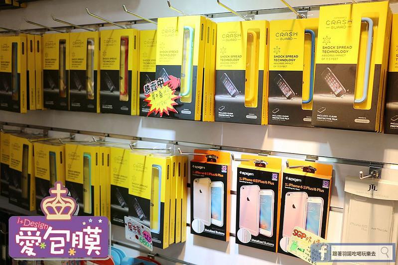 愛包膜-西門新宿精準保護貼鋼化玻璃專業手機包膜028
