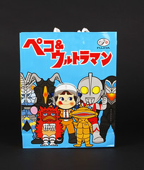 Ultraman Variety Snack Bag (TOKYO TAG TEAM) Tags: fujiya sukiyabashi pekochan variety snack bag ultraman candy cookies japan ginza kaiju mephilas zetton kanegon ultra hero monster pigmon