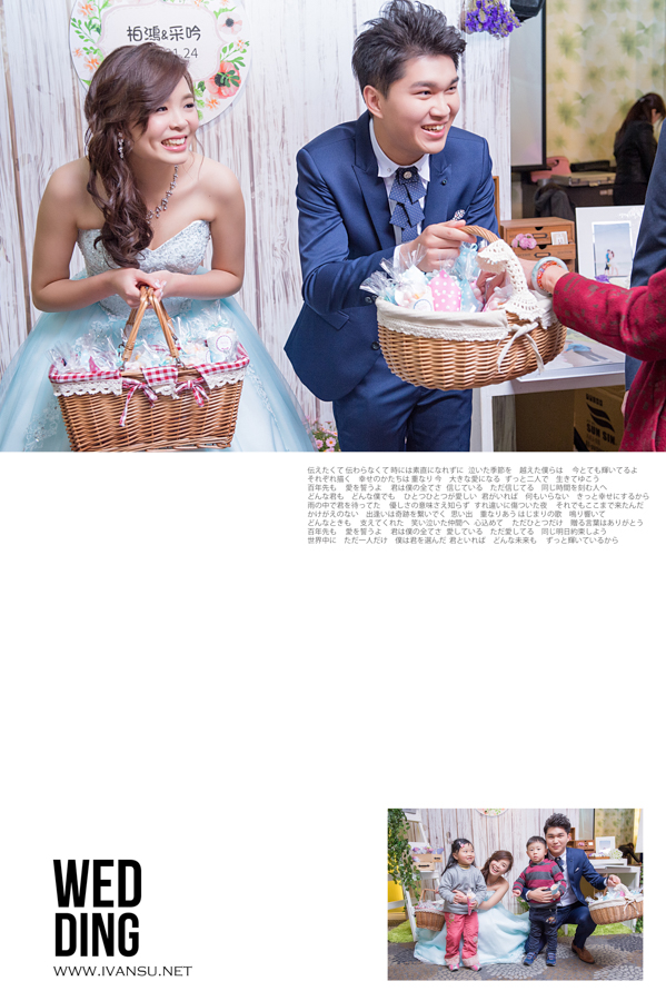 29359991800 f9004829e5 o - [台中婚攝] 婚禮攝影@鼎尚 柏鴻 & 采吟