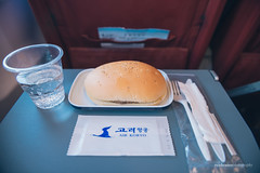 Air Koryo Sandwich (reubenteo) Tags: northkorea dprk food lunch dinner steamboat kimjongun kimjongil kimilsung korea asia delicacies