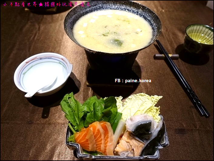 台北福容飯店 台北一館 (71).JPG