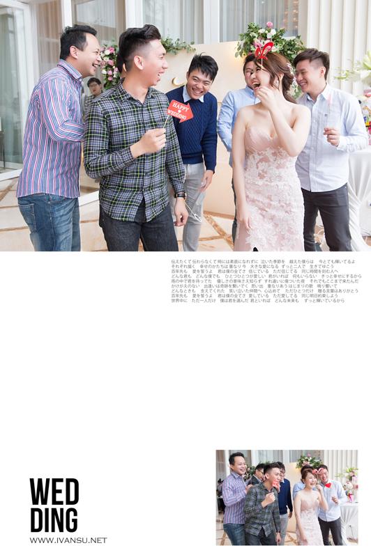 29632308986 b2871fa16f o - [台中婚攝] 婚禮攝影@林酒店 郁晴 & 卓翰