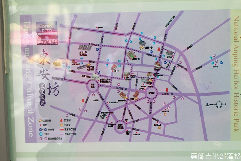 Taiwan_Shuttle_Bus_021