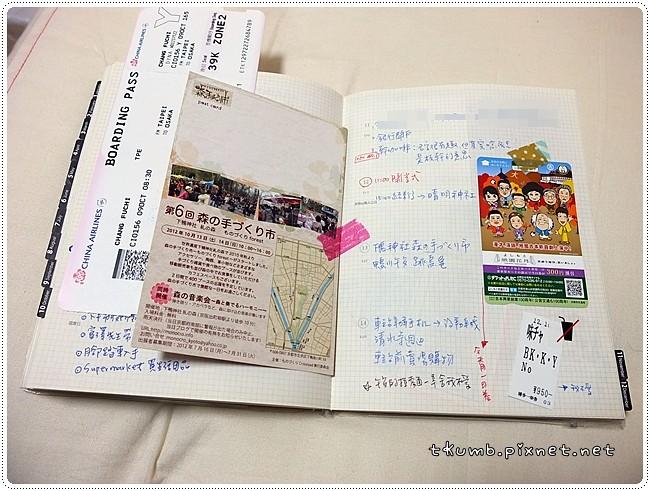 筆記本 (3).JPG