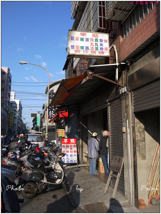 八德力行街早餐蛋餅 (3).JPG