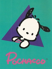 Pochacco Postcard (PinkZombieTiff) Tags: dog cute hellokitty postcard sanrio kawaii pochacco kawaiipostcard