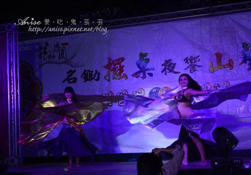 2012花好樂園_021.jpg