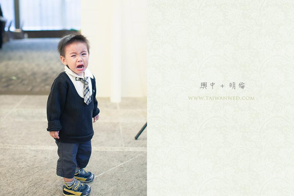 興中-明倫-84