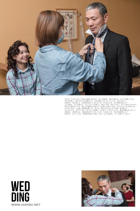 29107855184 14f8b3280f o - [台中婚攝]婚禮攝影@金華屋 國豪&雅淳