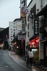 Narita (Toni Kaarttinen) Tags: japan  japonia    jap japonsko jaapan  japani japon xapn    japn jepang an tseapin giappone  japna japonija  japo  japonska japn hapon  japonya nht bn japanese narita naritacity naritatown