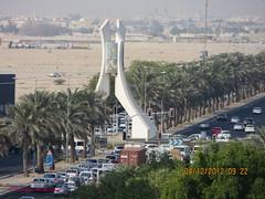 -   (Feras Qaddoora) Tags: sport state roundabout ra doha qatar