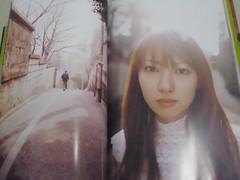 原裝絕版 2002年 5月15日 前 Morning 娘 成 員 飯 田 圭 織 KAORI LIDA 寫真集 初版 原價 2300YEN 中古品 4