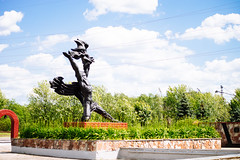 Prometheus and Chernobyl Memorial