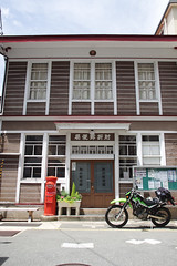 Old post office (Will Design Works) Tags: japan mortorcycle touring