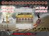 10x15 Gray (haiderdesigner) Tags: haiderdesigner yaali yazehra yamuhammad yamehdi yahussain ya abbas shia graphics nigargraphics high karbala nadeali images 14 masoom molahussain yaallah graphicsdesigner creativedesign islami islamic