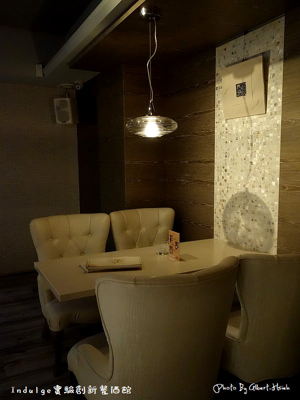 【餐酒館】台北大安.Indulge實驗創新餐酒館(讓人放鬆的好地方)