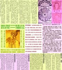 大家志津香 画像5