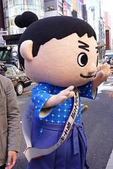 DSC04329.jpg (ntstnori) Tags: street tokyo ginza character  chuo 2012 yuruchara