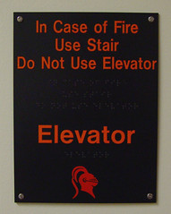 Interior ADA & Life Safety Compliant Elevator Sign