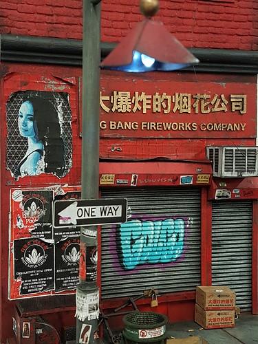 Big bang fireworks company