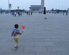 IMG_3626 () Tags: china   beijing  tiananmensquare