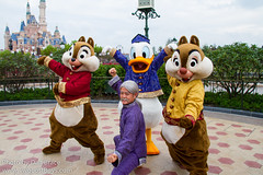 Tai Chi with Chip and Dale