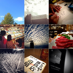 Monthly 9 / October 2012 (art_you) Tags: october iphone 10 instagram