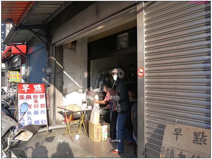 八德力行街早餐蛋餅 (2).JPG