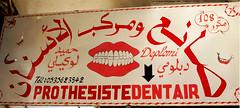Fes Medina (Sallyrango) Tags: africa northafrica arabic morocco fez maroc souk medina dentist moroccan fes