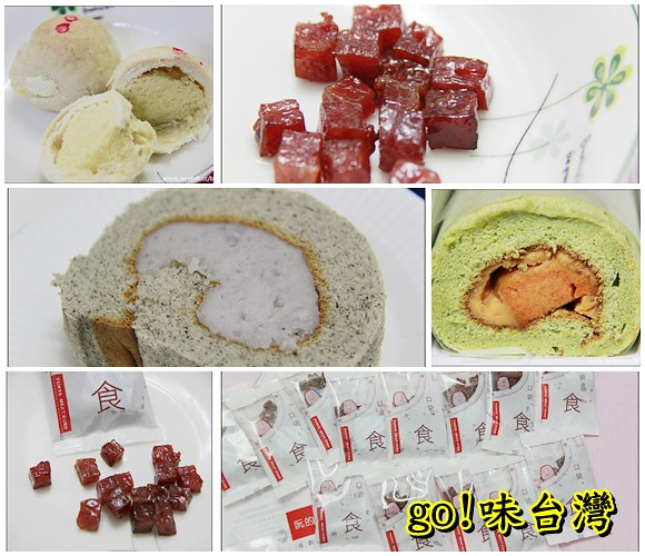 20121110新店八大商品2.jpg