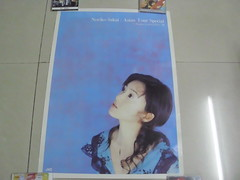 原裝絕版 1998年 酒井法子 Noriko Sakai Asian Tour Special Asian Collection 98 CD 海報