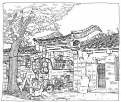 Chine, Pékin, Zhang Wang hutong (pirlouit72) Tags: china sketch drawing dessin hutong chine croquis carnetdevoyage urbansketch urbansketchers urbansketcher
