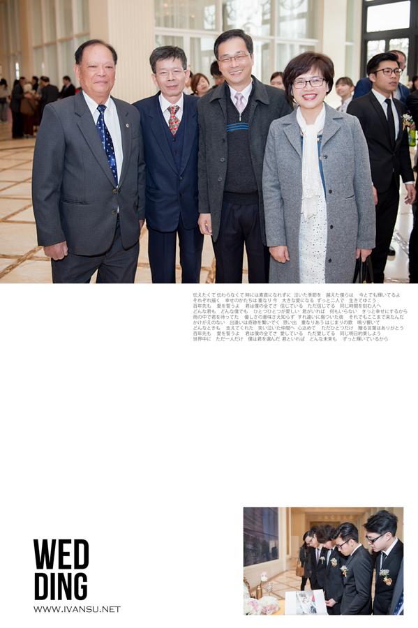 29650090095 7c9df7526f o - [台中婚攝] 婚禮攝影@林酒店 汶珊 & 信宇
