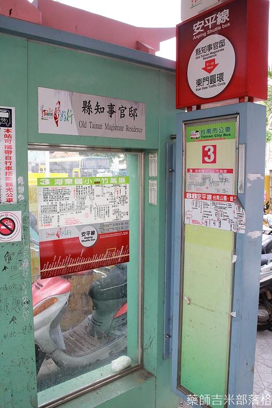 Taiwan_Shuttle_Bus_040