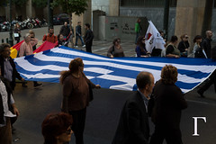 Grek Flag (Γκάελ) Tags: police athens demonstration greece mat strike grece manifestation attica athenes syntagma greves αθηνα ελλαδα συντάγμα greekelections απεργια parlementgrec greekprotests grecparliament moisannée βουλι