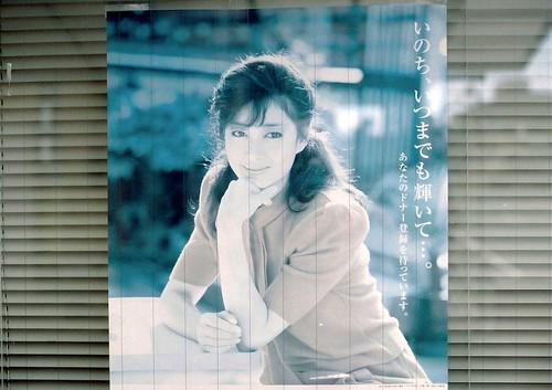 夏目雅子の画像 p1_35