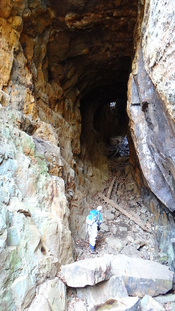 Upper Pine Swamp Mine