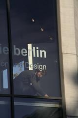 Aufbau Haus | filmmann.de 5405 (foto4berlin.de) Tags: berlin kreuzberg moritzplatz stadtentwicklung foto4berlinde filmmannde aufbauverlag aufbauhaus