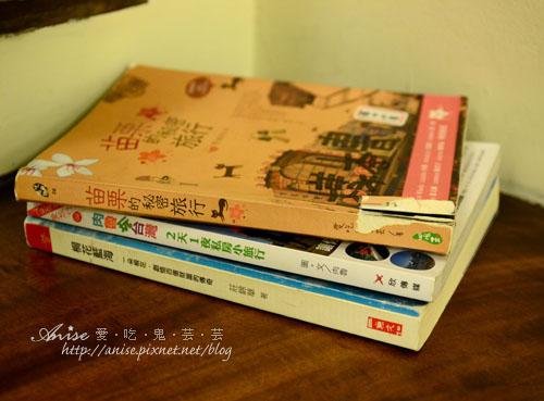 2012花好樂園_055.jpg