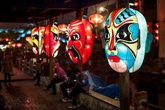 chinese opera masks lanterns in Suzhou (Philippe Lejeanvre) Tags: china night opera asia village chinese masks lanterns asie nuit chine jiangsu 2012