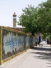 Street-Art in Shiraz, Iran (34)
