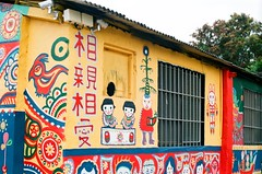 48930015 (didilam) Tags: rainbow village taichung love each other