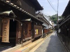 Tounoura (Stop carbon pollution) Tags: japan  honshuu